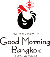 Good Morning Bangkok 東武池袋店